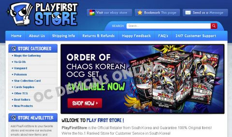 Play First Store new eBay store design