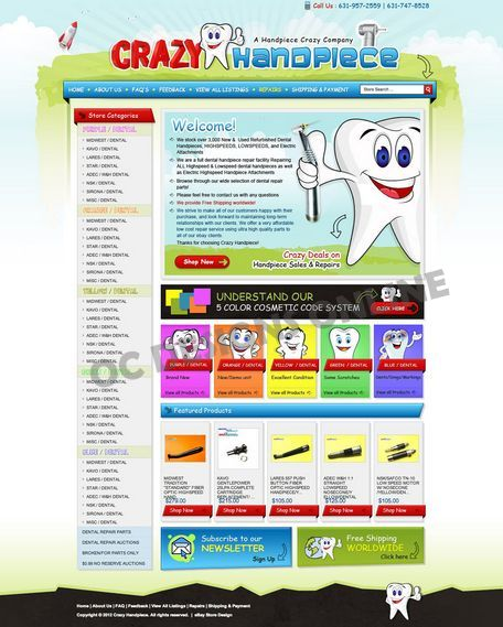 eBay store design examples