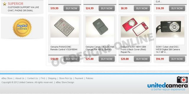 iPad and iPod accessory eBay store design
