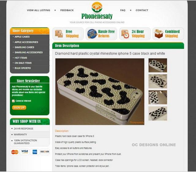 Custom eBay listing templates