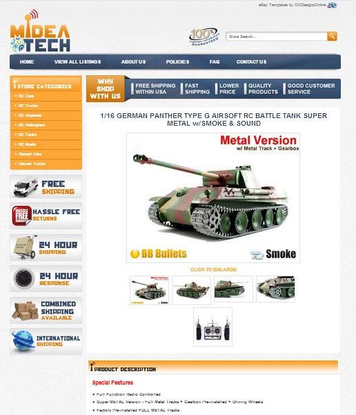 mediatech2