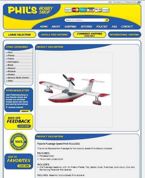 Hobby store custom eBay templates