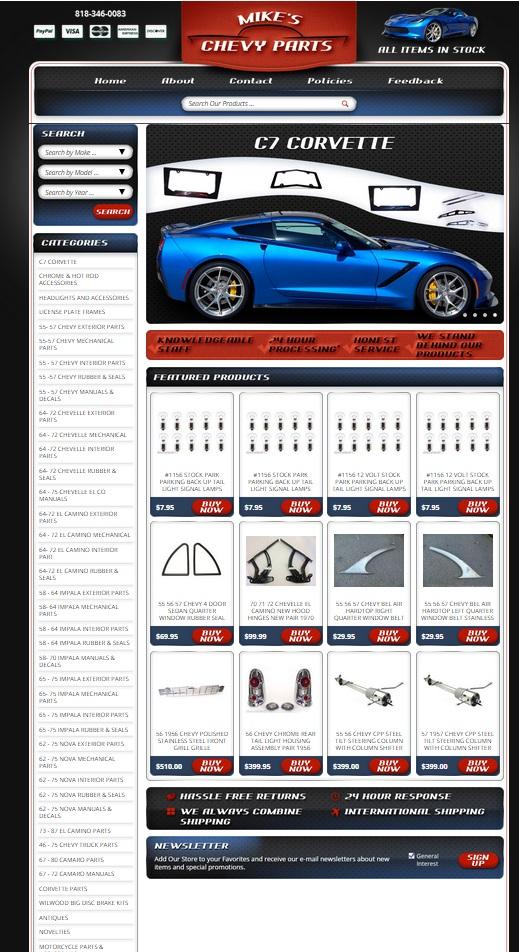 custom eBay storefront