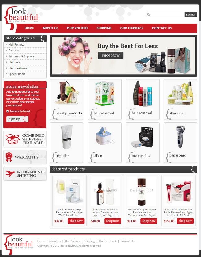 custom eBay beauty store