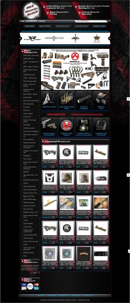 ebay design 441x1024